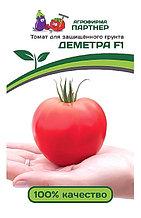 Агрофирма «Партнер». Семена томатов «ДЕМЕТРА F1».