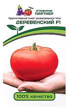 Агрофирма «Партнер». Семена томатов «ДЕРЕВЕНСКИЙ F1».