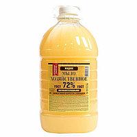 Мыло хозяйственное жидкое, 72%, 5 л.