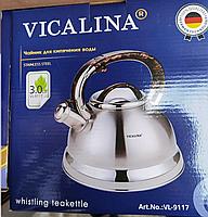 Чайник Vicalina 3л со свистком