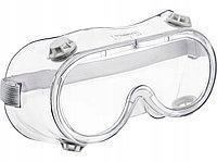 Медицинские очки с клапаном