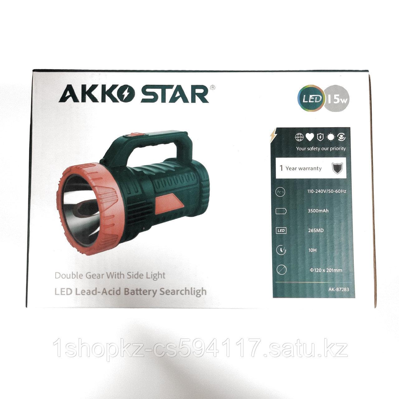 Ручной поисковый фонарь AKKO STAR 87283 15W