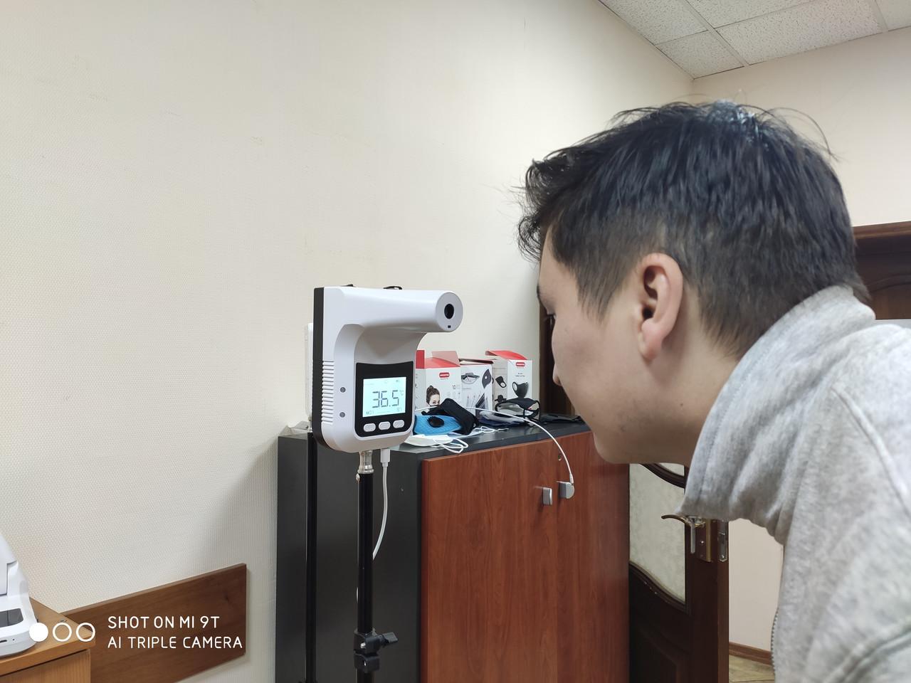 Cтационарный Бесконтактный инфракрасный термометр со штативом K3 Pro - фото 1