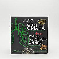 Корень Омана + Корень Кыст Аль Хинди Ihsan очищение лёгких + иммунитет 80 гр.