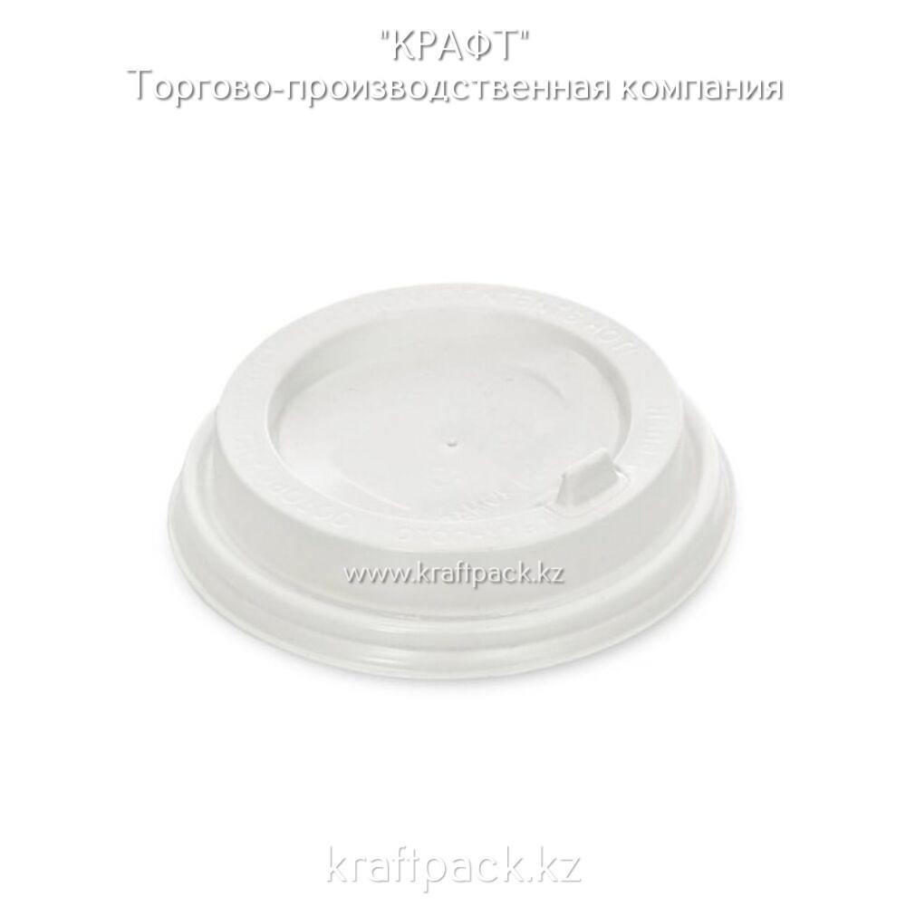 Крышка для бумажного стакана 100мл - D62мм белая (100/1000)