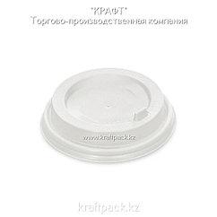 Крышка для бумажного стакана 100мл - (3,5 OZ / D62) белая (100/1000)