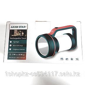 Ручной многофункциональный поисковый фонарь AKKO STAR 50080 15W/7W, фото 2