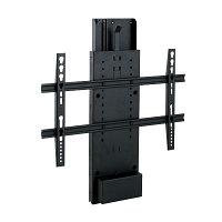Лифт для ТВ Venset TS750 7BXX1
