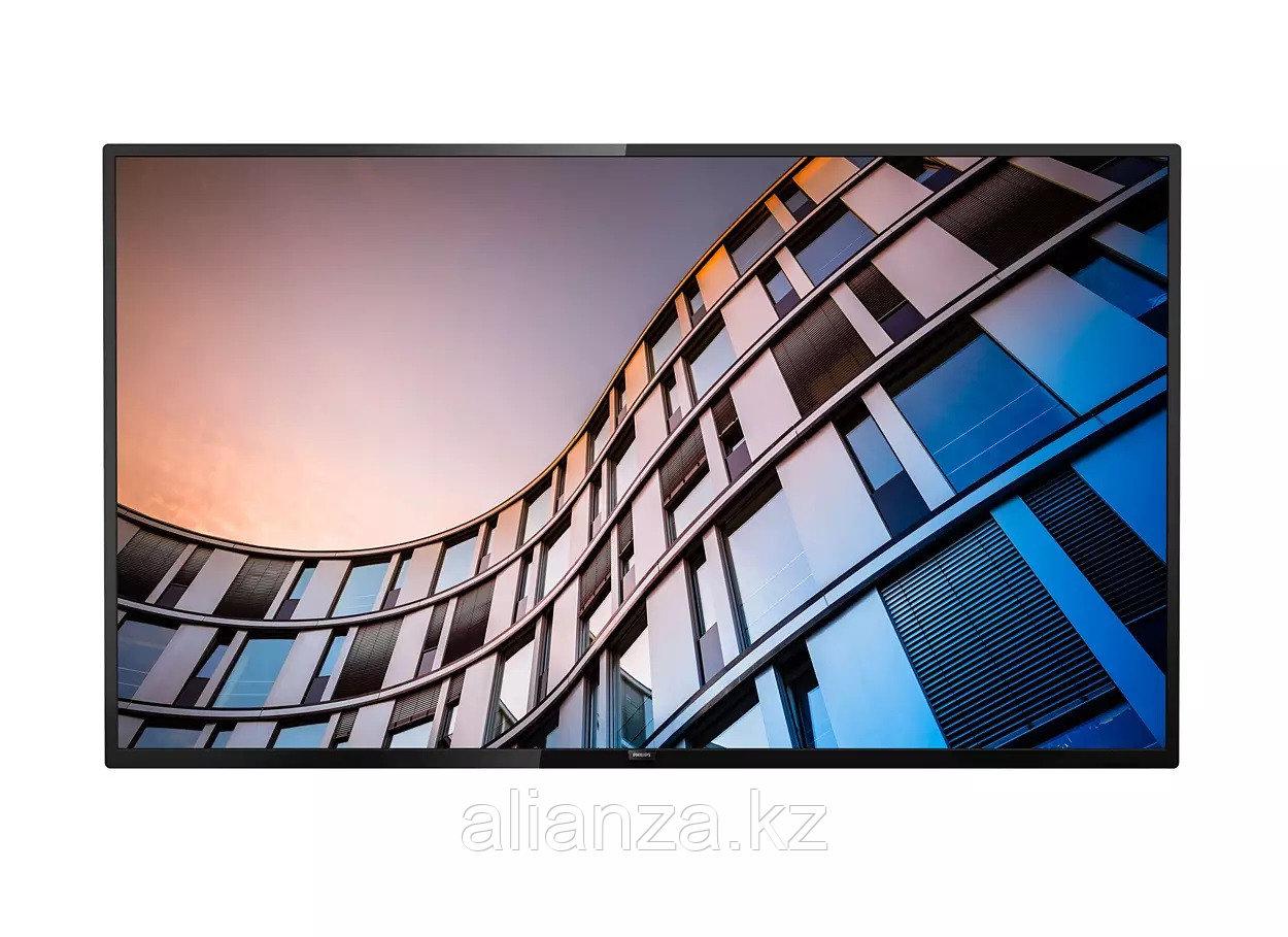 Коммерческий телевизор Philips 50BFL2114/12