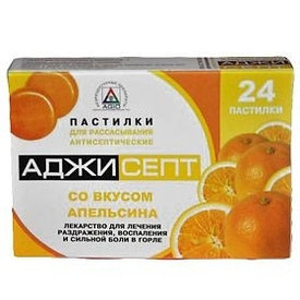Аджисепт с апельсином №24 пастилки