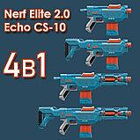 Бластер Nerf Elite 2.0 Echo Эхо, E9533, фото 7