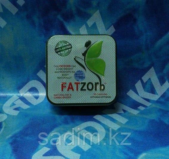 Fatzorb ( Фатзорб ) металлическая упаковка