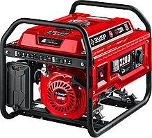 Бензиновый генератор Зубр СБ-2200 2.2 кВт
