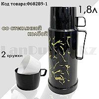 Вакуумный термос для горячих и холодных напитков с стеклянной колбой 2 стакана 1.8 л черная с узором