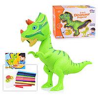 Проектор «Динозавр» 2 в 1, 3 слайда, альбом, 12 фломастеров