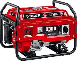 Бензиновый генератор ЗУБР СБ-3300, 3300 Вт