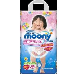 Трусики MOONY размер L (9-14кг) 44штуки для девочек