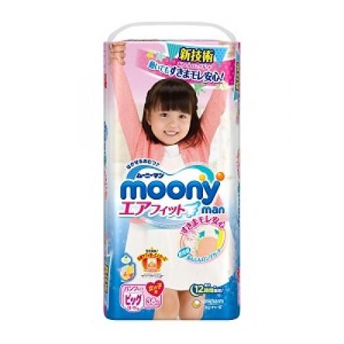 Трусики MOONY размер XL (12-22кг) 38 штуки для девочек