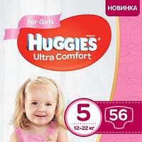 Подгузники Huggies Ultra Comfort 5 для девочек 12-22 кг 56 штук