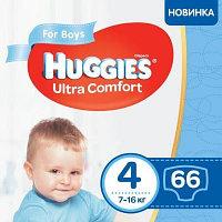 Подгузники Huggies Ultra Comfort 4 для мальчиков 8-14 кг 66 штук