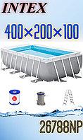 Каркасный Бассейн INTEX 400 х 200 x 100 см