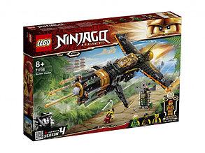 71736 Lego Ninjago Скорострельный истребитель Коула, Лего Ниндзяго