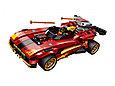 71737 Lego Ninjago Ниндзя-перехватчик Х-1, Лего Ниндзяго, фото 4