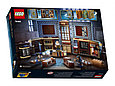 76385 Lego Harry Potter Учёба в Хогвартсе: Урок заклинаний, Лего Гарри Поттер, фото 2