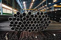 Нержевеющая сталь