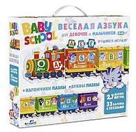 Настольная игра «Baby school. Паровозик. Весёлая Азбука»