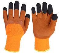Перчатки утепленные акриловые со вспененным латексным покрытием, оранжево-коричневые 70 руб