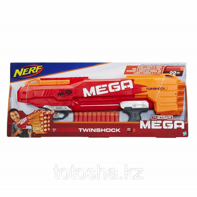Бластер Nerf Mega Twinshock Мега Твиншок , B9894