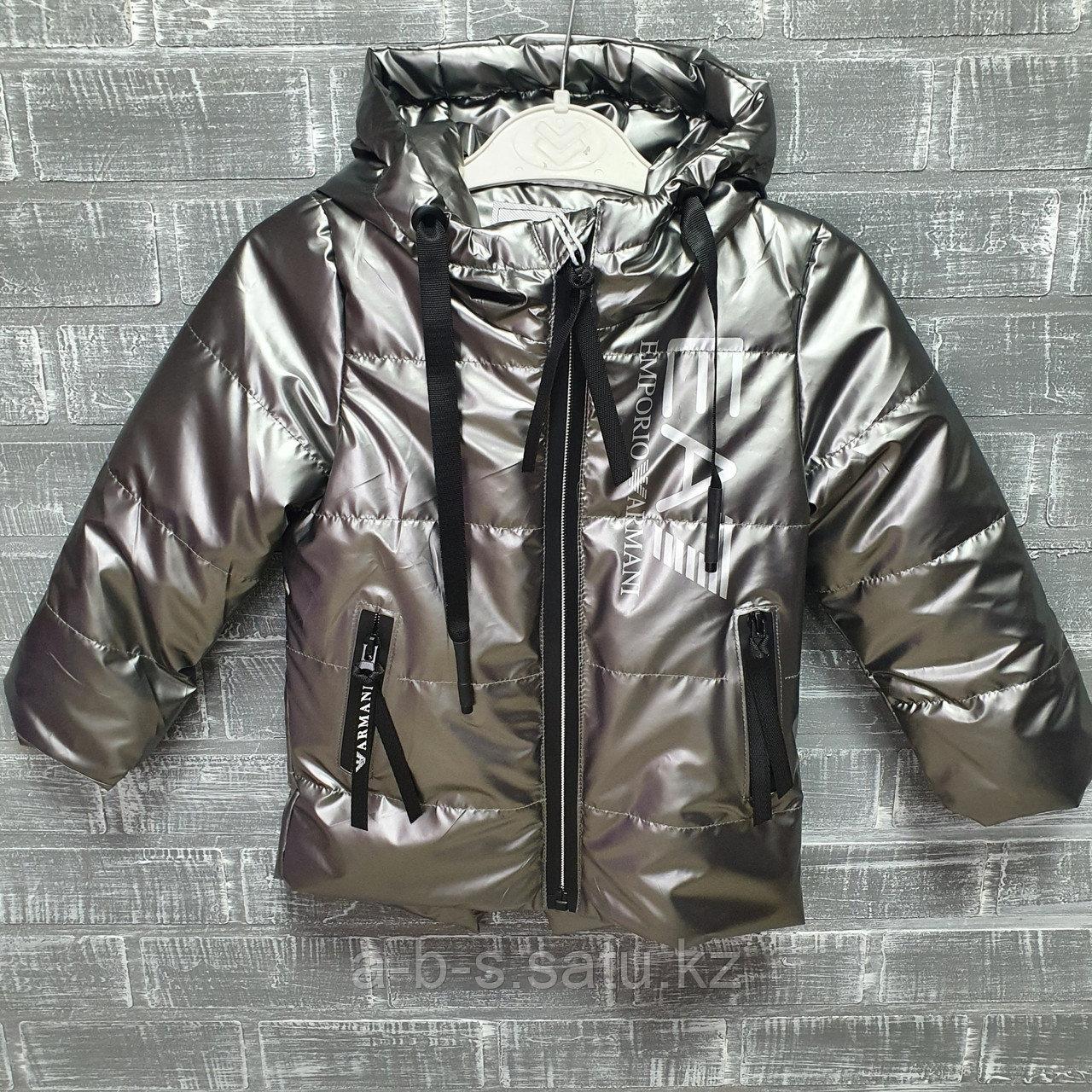 Куртка  (весна)