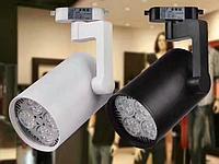 Трековый светильник LED 1125 40Вт PAR30