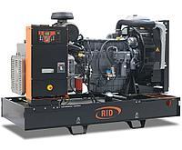 Генератор дизельный RID 15 S-SERIES (открытая версия без автозапуска)