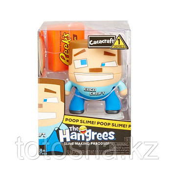 Слайм The Hangrees Cacacraft , MGA Entertainment