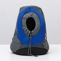 Рюкзак для переноски животных с креплением на талию, 31 х 15 х 39 см, синий