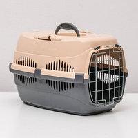 Переноска для животных до 9 кг 'Пижон', металлическая дверь, 43 х 29 х 27,5 см, бежево-серая