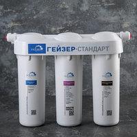 Система для фильтрации 'Гейзер. Стандарт' для мягкой воды