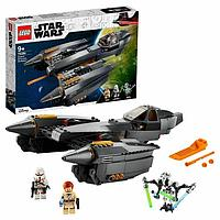 Конструктор Lego Star Wars «Звёздный истребитель генерала Гривуса»