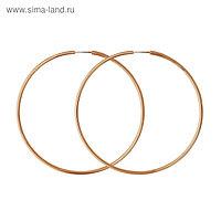 """Серьги кольца """"Классика"""" d=4,6см, позолота"""