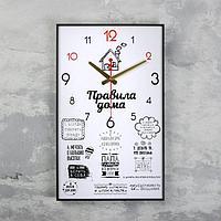 "Часы настенные, серия: Интерьер, ""Правила дома"", 1 АА, плавный ход, 57х35х4 см"