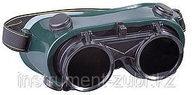 Очки газосварщика с откидным светофильтром STAYER MASTER затемнение 5