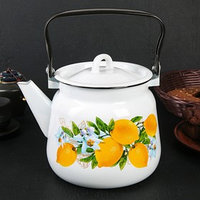 Чайник 'Лимоны', 3,5 л, белый с петлёй