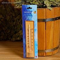"""Термометр для сауны деревянный """"На бочонке"""", 5×22см от 0 до 120°C"""