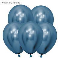 """Шар латексный 12"""" «Зеркальный», Reflex, набор 12 шт., цвет синий"""