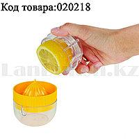 Соковыжималка ручная для цитрусовых с емкостью желтая