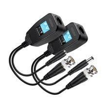 MSB - HD06 Пассивный усилитель видеосигнала для AHD/TVI/CVI HD + Питания 12В