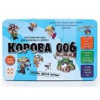 """Игра настольная Стиль жизни """"Корова 006"""", картонная коробка"""