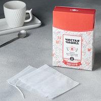 Фильтр-пакеты для заваривания чая, с завязками, 'Для Чайника', 50 шт., 10 х 13 см